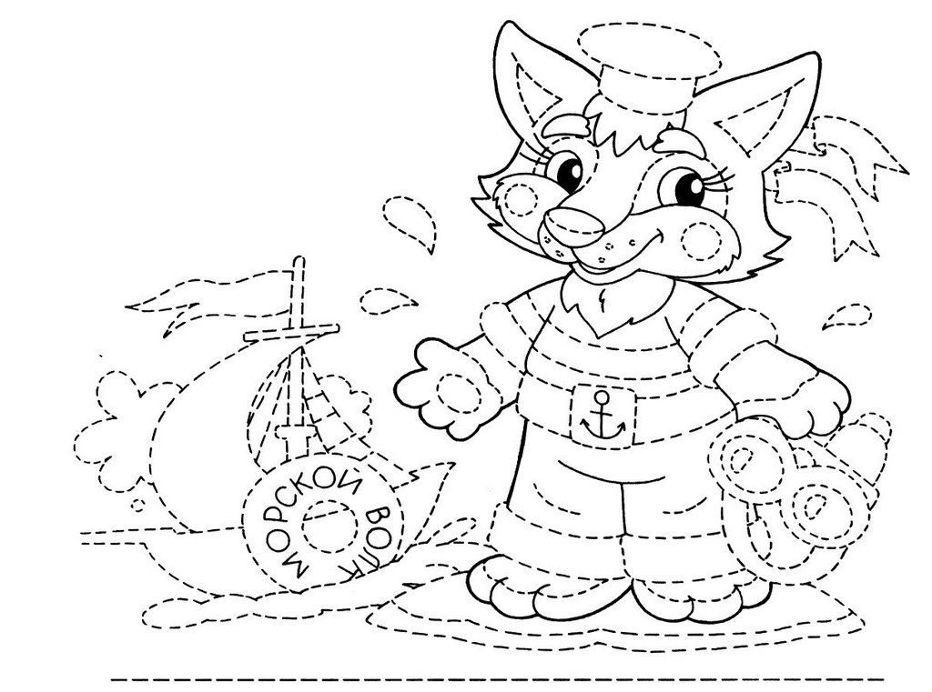 Fichas Para Niños De Primaria Para Imprimir - AZ Dibujos para colorear