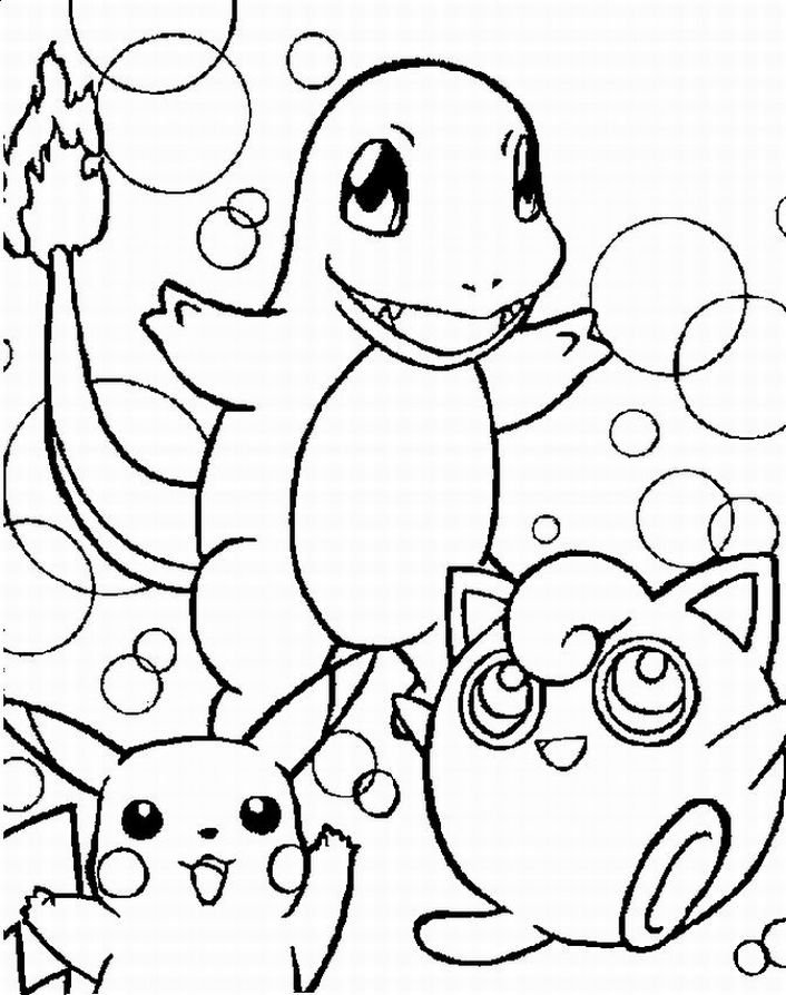 Poison Pokemon Coloring Pages Koffing Online And Printable Pokemon ...