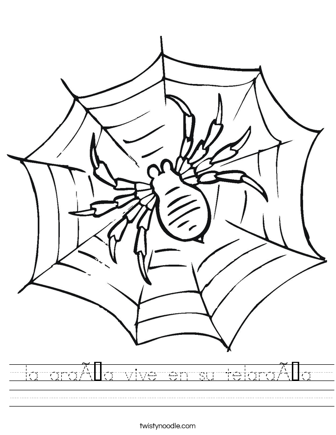 araña peluda Colouring Pages