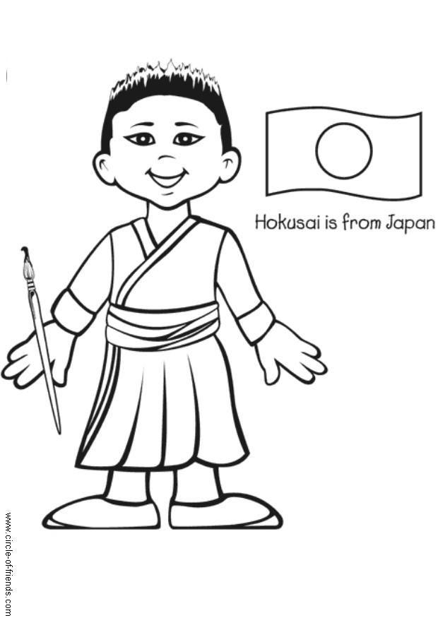 Dibujos Japoneses Para Colorear Az Dibujos Para Colorear